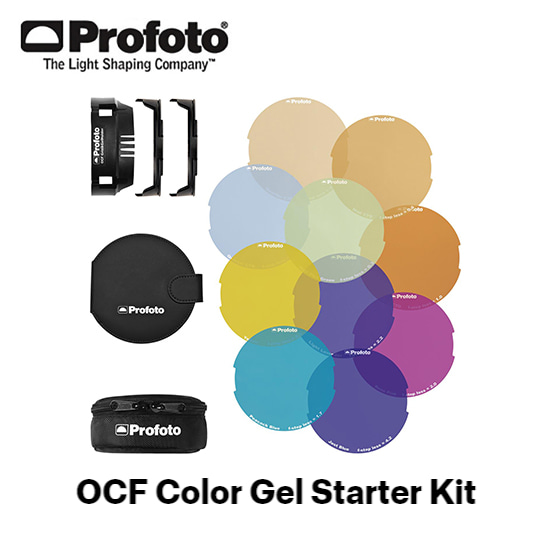 OCF Color Gel Starter Kit