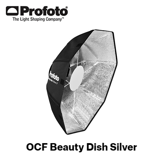 OCF Beauty Dish Silver