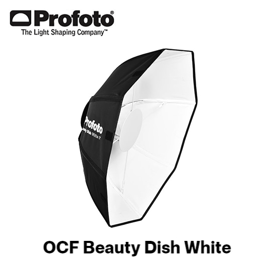 OCF Beauty Dish White