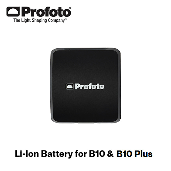 Li-Ion Battery for B10