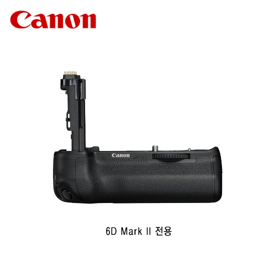 Battery Grip BG-E21 (6D Mark II 전용)
