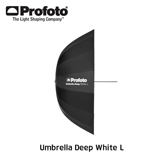 Umbrella Deep White L