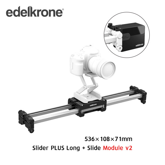 Edelkrone Slider Plus Long (전동모드)